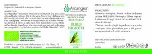 CIRC. RIBES NIGRUM 100 ML CIRCULATUM BIO   Artemisiaerboristeria.it - 1937